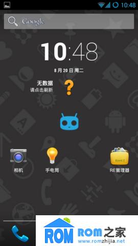 HTC G14 刷机包 CM10.2 安卓4.3 归属地 通话录音 流畅体验第一版截图