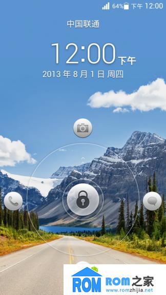 华为U9508刷机包 EMUI B633 略微精简 功能完整 系统稳定 原味卡刷包截图