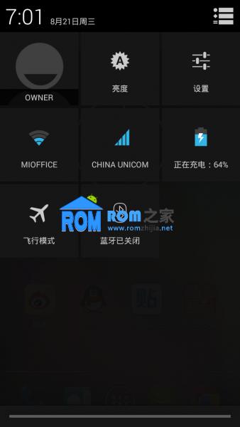 小米M2/M2S刷机包 Android4.3 拼音T9拨号 干干净净的原生4.3截图