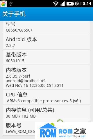 华为c8650刷机包 乐蛙OS 2.3.7 终极优化版 超越原版的流畅 稳定 省电截图