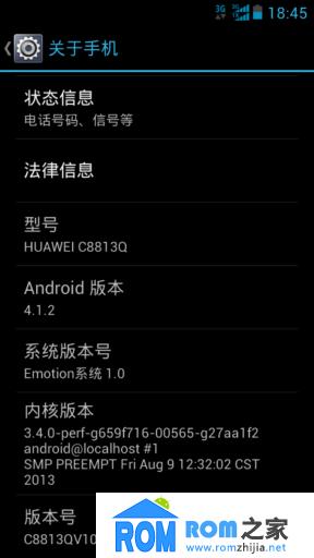 华为C8813Q刷机包 EMUI B196 官方极致精简 流畅稳定 适合长期使用截图