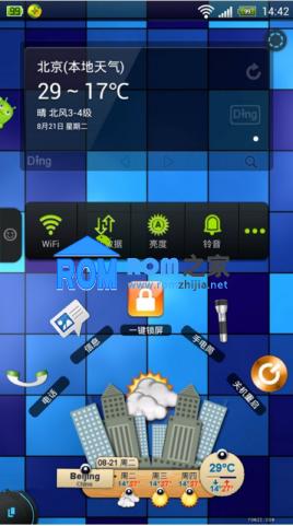 HTC G10 刷机包 ICS 4.0.4 双4.0稳定版速度流畅 大内存 完美相机蓝牙无线均可用截图
