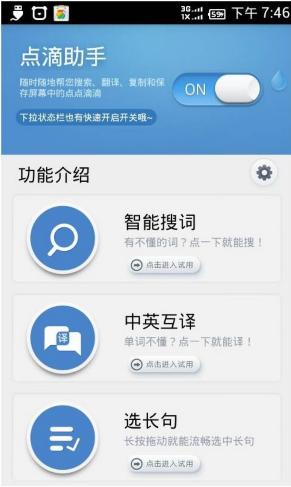 """华为C8812E刷机包 百度云ROM正式版炫5来袭 用心""""炫""""到底 其实只为你!截图"""