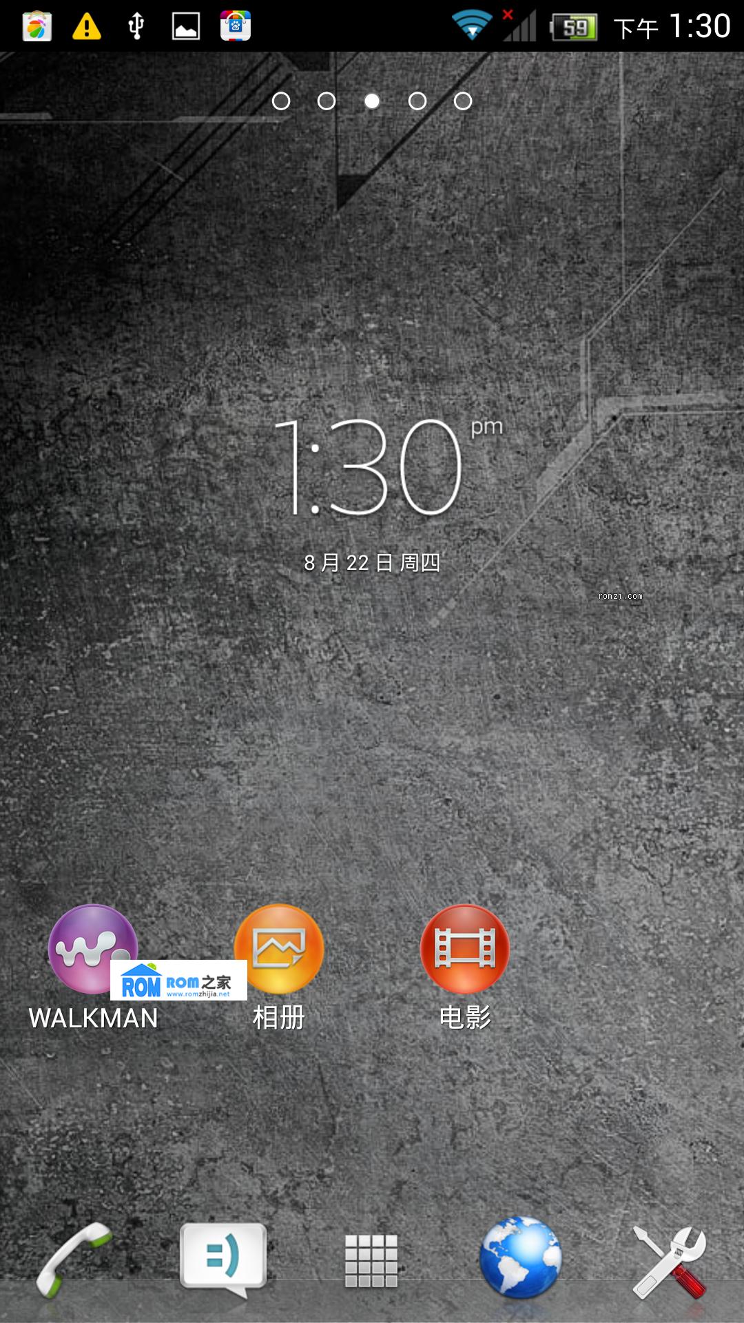 凯派T65刷机包 移植Xperia Home 索尼风格 优化 流畅截图