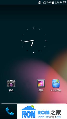 华为U9510E刷机包 原生版Android 4.1.2 基于EMUI1.6修改 极度精简 功能稳定截图