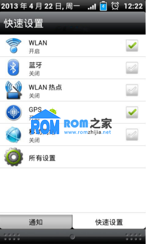 HTC G11 刷机包 2.3.3纯正Sense2.1风格 省电流畅才是王道 推荐使用截图