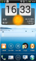 HTC G11 刷机包 ICS 4.0.4 稳定 省电 适合 长久 使用 大赛冠军作品