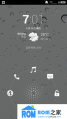 HTC G14/G18 刷机包 Android4.3 高仿ios界面 本地化加强 极致流畅