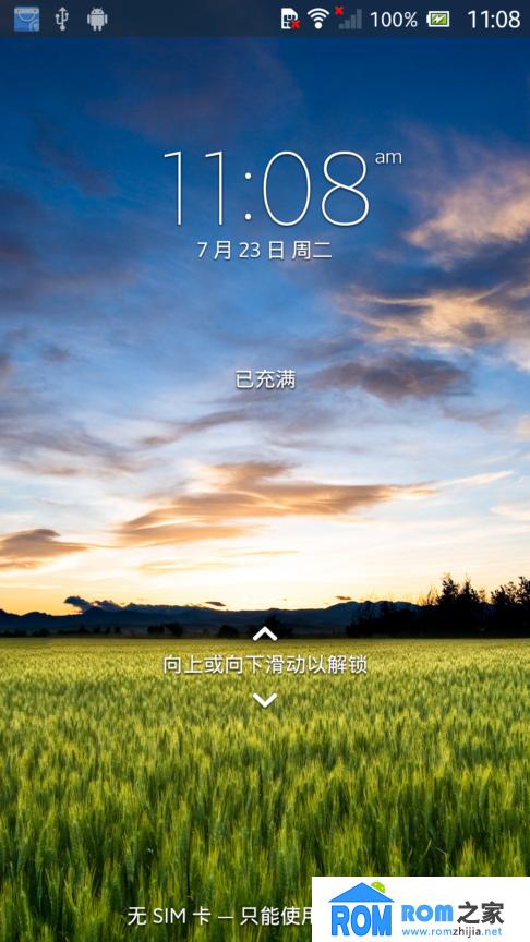 索尼L36h刷机包 官方4.2.2 屏幕手势触发下拉通知栏 极简 稳定纯净版截图