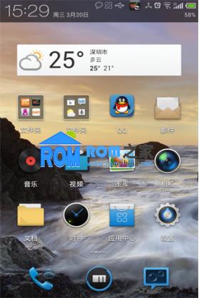 魅族MX2官方固件 官方移动定制版更新Flyme 2.3正式版For MX2截图