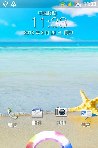 HTC G13 刷机包 Holo桌面 美化 稳定 全部ODEX化 适合长期使用截图