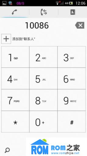 中兴U930/970刷机包 Xperiahome 状态栏网速 内存优化 流畅稳定又美观截图