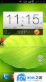 中兴N980刷机包 基于官方最新固件制作_官方精简版_流畅稳定【ATX团队】