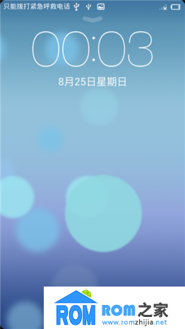 中兴V987刷机包 基于联想乐OS 同步miui3.8.23更新 实用 美观 流畅截图