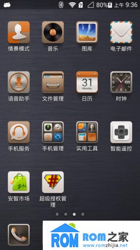 华为荣耀3刷机包 EmotionUI 1.6 B111 安全线刷包 完整ROOT权限 纯净版截图