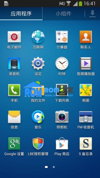 【新蜂】三星i9300刷机包 最新官方 精简 稳定 省电 V1 Android4.2.2截图