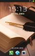 【新蜂】三星 Galaxy Note (i9220) 最新官方 精简 稳定 省电 V1 Android4.1.2