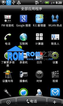 【新蜂】HTC G7 官方 精简 稳定 省电 V1 Android2.3.3  截图