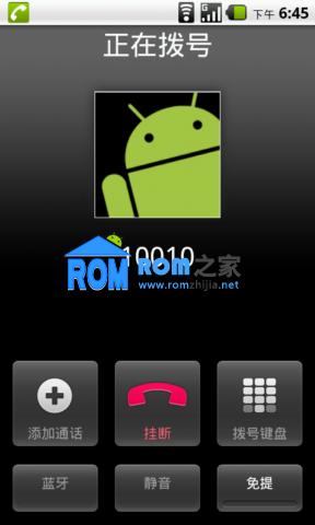 【新蜂】中兴 V880 官方 精简 稳定 省电 V1 Android2.2截图