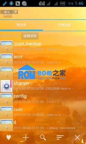 华为U8825D刷机包 九月巨献此ROM集 优化 美化 省电 稳定于一身截图