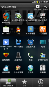 HTC G17 刷机包 Super ROM 4.Z V5.7 整体性能 省电全面升级 Sense3.6绝唱 终极更新截图
