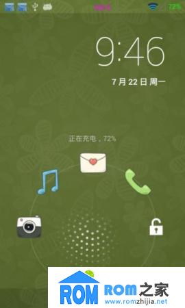 HTC HD2 刷机包 Slim急速美化全透版 V4音效 状态栏网速显示 优化流畅截图