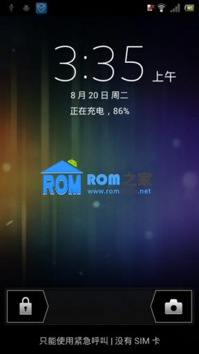 【新蜂】索尼 MT15i 官方 精简 稳定 省电 V1 Android4.0.4截图