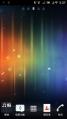 【新蜂】索尼 MT15i 官方 精简 稳定 省电 V1 Android4.0.4