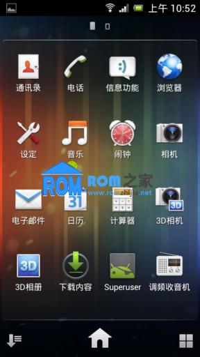 【新蜂】SONY LT15i 官方 精简 稳定 省电 V1 Android4.0.4截图