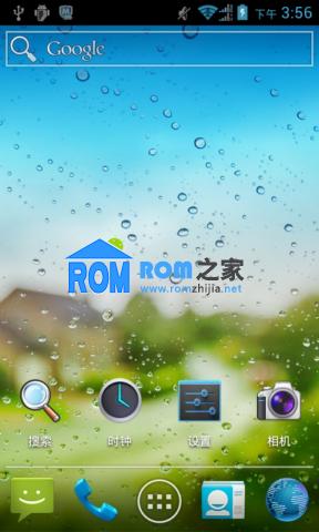【新蜂】HUAWEI C8812 官方 精简 稳定 省电 V2 Android4.0.3截图
