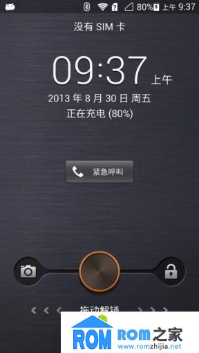 华为荣耀3刷机包 基于安卓4.1 EmotionUI B111官方升级固件 9月4号最新更新截图