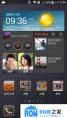 华为荣耀3刷机包 基于安卓4.1 EmotionUI B111官方升级固件 9月4号最新更新