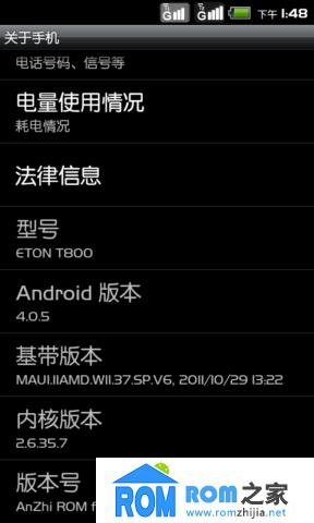 亿通T800刷机包 移植HTC G18 ROOT权限 索尼省电技术 深度精简 优化截图