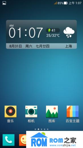 红米手机刷机包 乐蛙框架UI优化 完整ROOT权限 急速+稳定+省电 优化版截图
