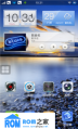 步步高 VIVO Xplay 刷机包 官方稳定内核 完美root 适度美化 完美支持官方OTA升级