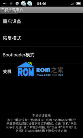 HTC g12 刷机包 MIUI九月金秋开学献礼 推荐不经常刷机的朋友长期使用截图