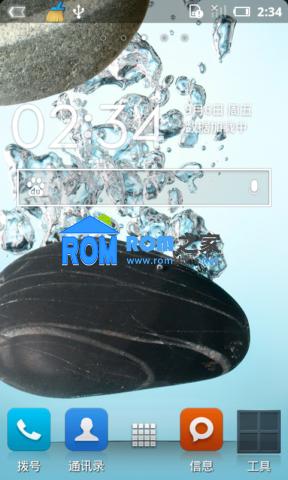 中兴V880刷机包 2.3.7 九月金秋巨献 全局V4音效Sony_Bravia_Engine-v3索尼截图
