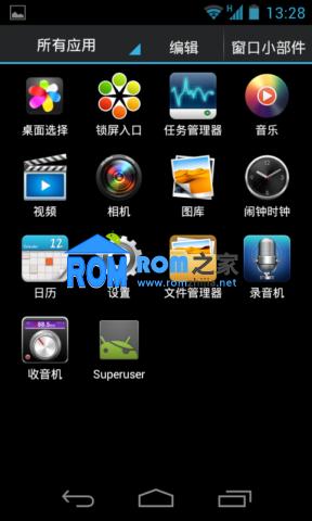【新蜂】中兴 U950 官方 精简 稳定 省电 V1 Android4.0.4截图