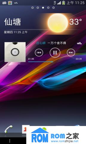 联想K860刷机包 基于官方4.1 完美移植Xperia界面 美化 优化 流畅截图