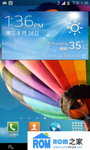 联想K860刷机包 基于官方最新4.1 移植Galaxy S4框架界面 索尼音效增强截图