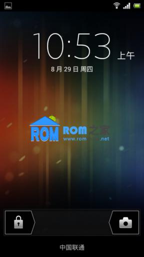 【新蜂】索尼 LT15i 官方 精简 稳定 省电 V2 Android4.0.4截图