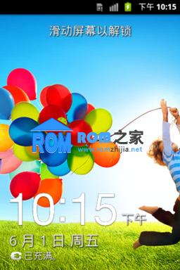 【新蜂】三星 Galaxy Ace (S5830) 最新官方 精简 稳定 省电 V1 Android2.3.6截图