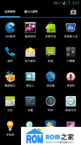 华为U9200刷机包 Cyanogenmod10.1 时间锁屏 流量显示 精简优化 流畅稳定截图