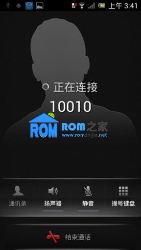 【新蜂】索尼 MT15i 官方 精简 稳定 省电 V2 Android4.0.4截图