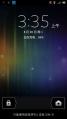 【新蜂】索尼 MT15i 官方 精简 稳定 省电 V2 Android4.0.4