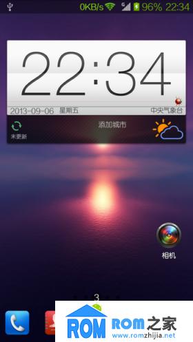 中兴 Grand S N988 电信版 刷机包 ROOT权限 精简优化美化 流畅稳定截图