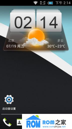 中兴N909刷机包 基于官方B06 官改精品 HTC Sense5.0 mix风格美化 优化流畅截图