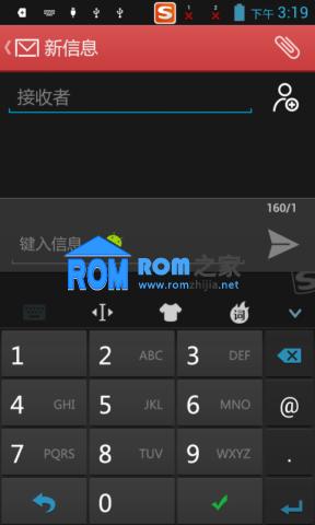 【新蜂】联想A789 官方 精简 稳定 省电 V2 Android4.0.4截图