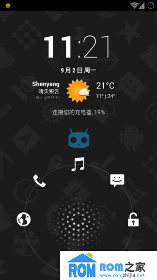 HTC One X 刷机包 CM10.2 安卓原生4.3 1%环形电池 归属地 流畅体验截图