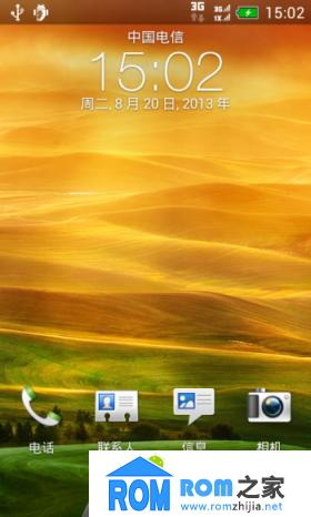 HTC One SC T528d(电信) 刷机包 国行2.18.1401.1 稳定纯净卡刷包截图